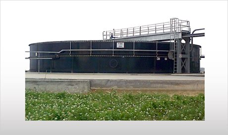 Central Traction Clarifier - PTC